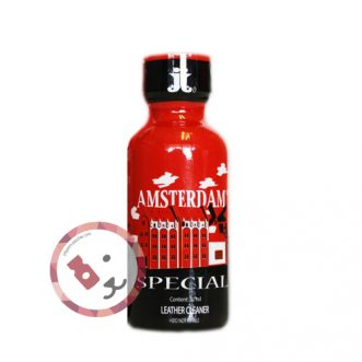 Amsterdam grand format, l'un des meilleurs flacon de poppers au monde